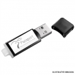 USB Passport HORIZONFITNESS - American Southwest, Northern Italy
